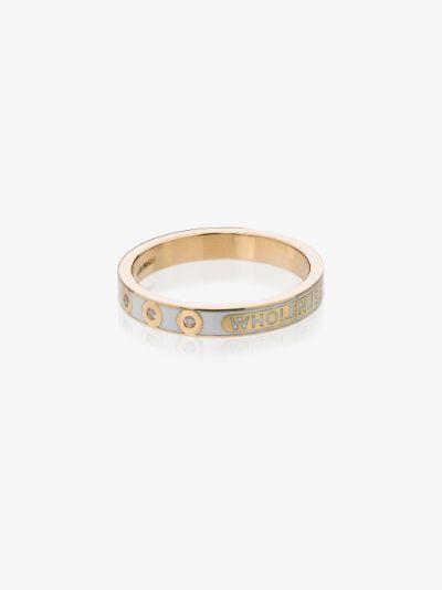 18K yellow gold Wholeness diamond ring