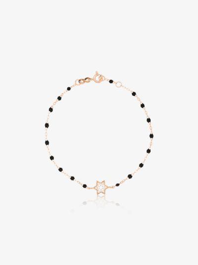 18K rose gold 17 CM diamond star beaded bracelet