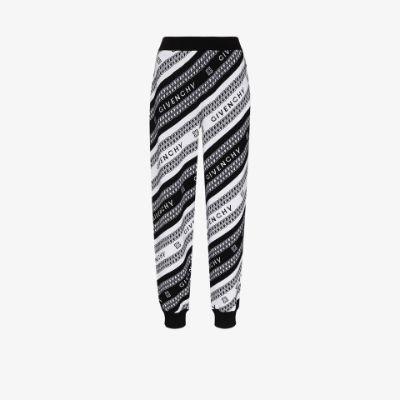 intarsia-knit logo trousers