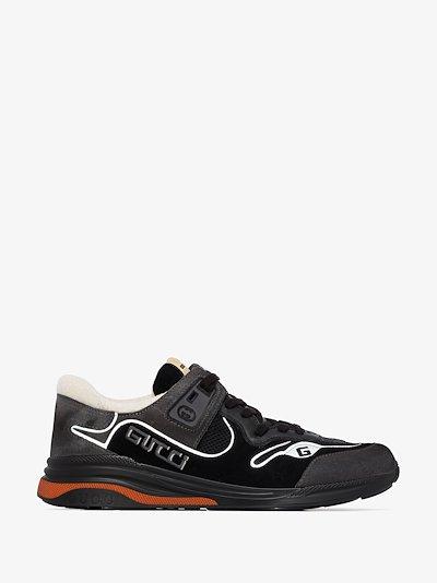 black G-line sneakers