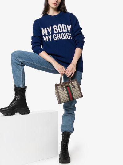 My Body My Choice wool sweater