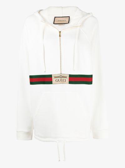 Web trim logo hoodie