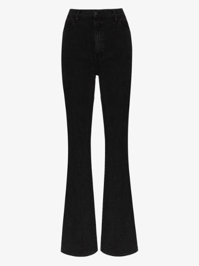 Runway 1212 high waist bootcut jeans