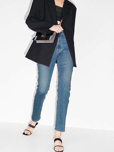Teagan high waist straight leg jeans