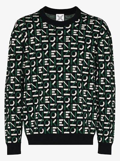Sport logo sweater