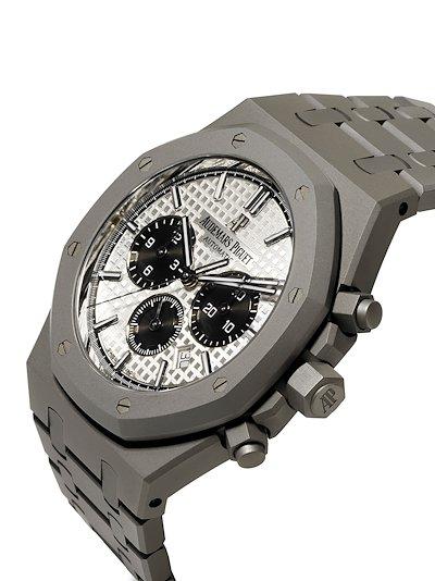 Customised Audemars Piguet Royal Oak Watch