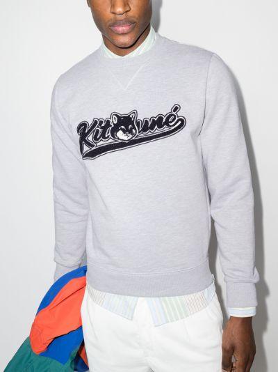 Varsity Fox sweatshirt