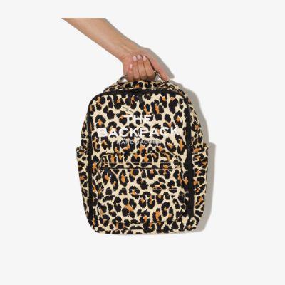 logo-print leopard backpack