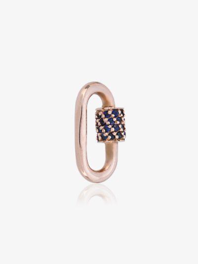 14K Rose Gold Stoned Baby Sapphire lock charm