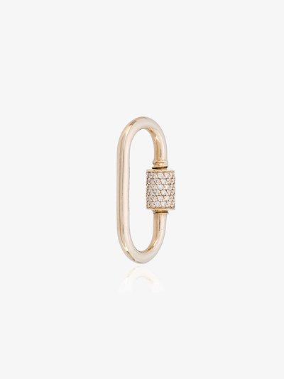 14K Yellow Gold stoned medium Diamond lock charm