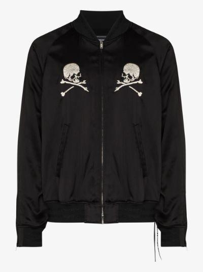 Mastermind World embroidered silk bomber jacket