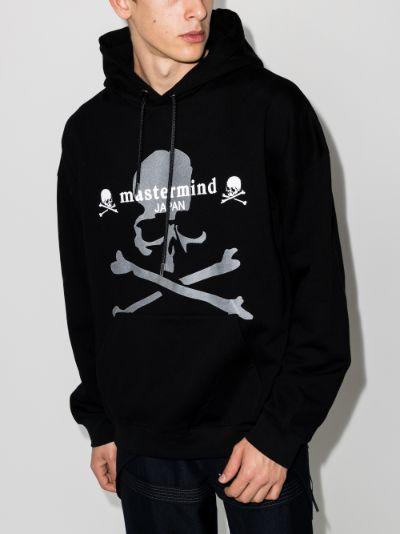 Mastermind World Printed logo hoodie