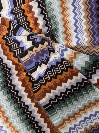 Multicoloured Giacomo Cotton Towel Set