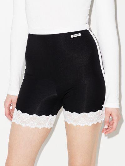 scallop lace hem cycling shorts