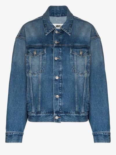 Buttoned Pocket Denim Jacket