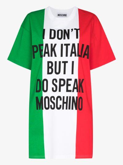 Italian Flag Cotton Mini Dress