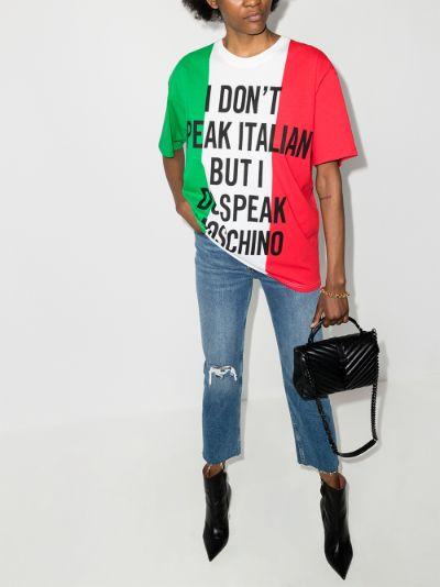 Italian flag cotton T-shirt