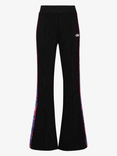 Athleisure side-stripe track pants
