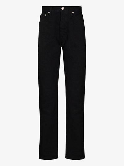Ivy straight leg jeans