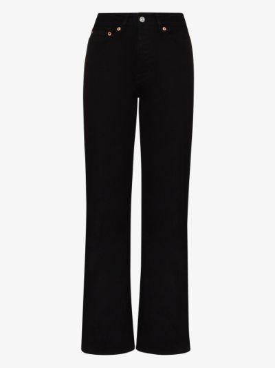 Draft straight leg trousers