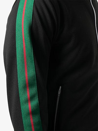 College Logo Print Track Jacket