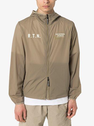 beige Off Race hooded jacket