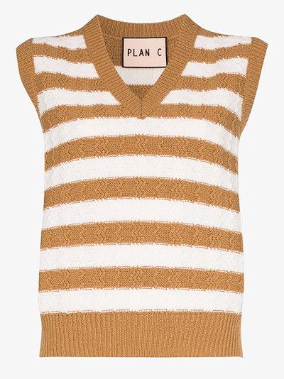 striped wool sweater vest