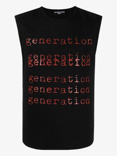 generation print vest top