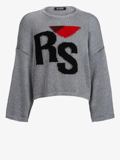 Oversized logo knitted jumper
