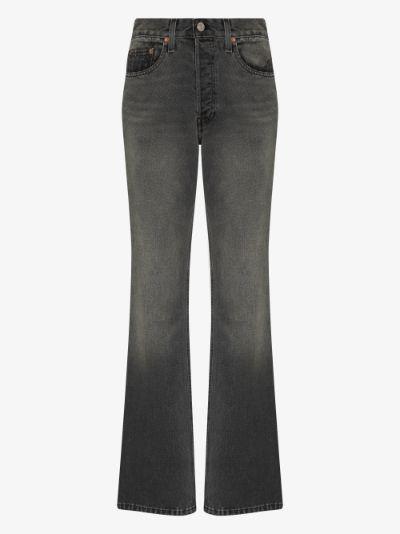 '70s high waist bootcut jeans