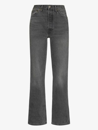'90s high-rise straight leg jeans