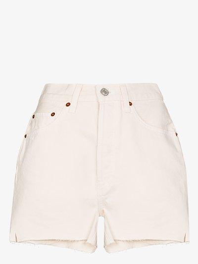 frayed high waist denim shorts