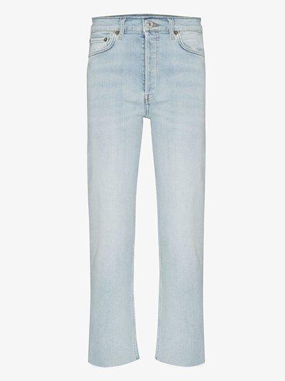 raw hem cropped jeans