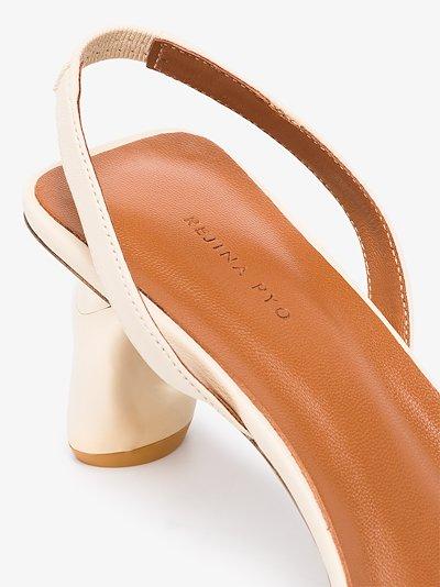 Cream Luna 60 square toe leather pumps