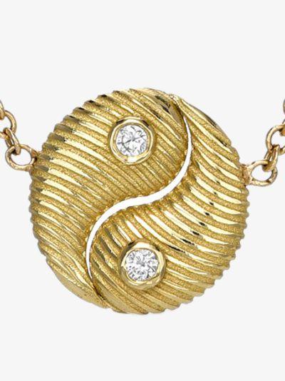 14K yellow gold Mini Yin Yang diamond necklace