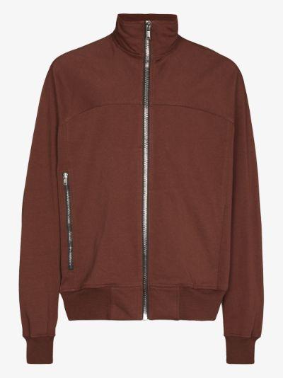 high neck zip-up track jacket