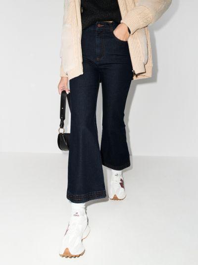 high waist kick flare jeans