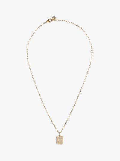 18K yellow gold diamond ID pendant necklace