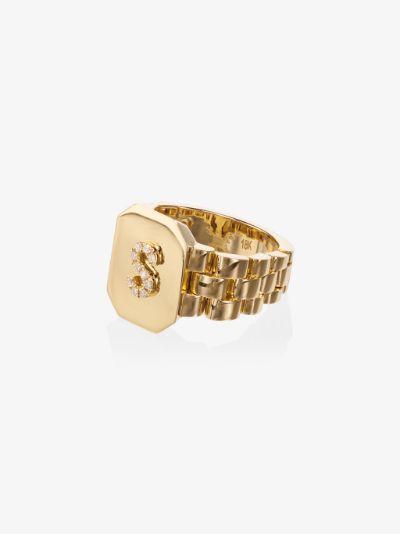 18K yellow gold initial diamond signet ring