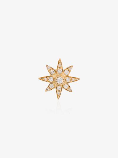 18K yellow gold Mini Starburst diamond earring