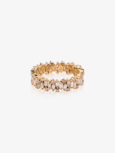 18K yellow gold Shimmer diamond ring
