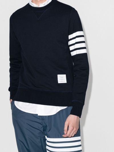 Engineered 4-Bar Jersey Sweatshirt