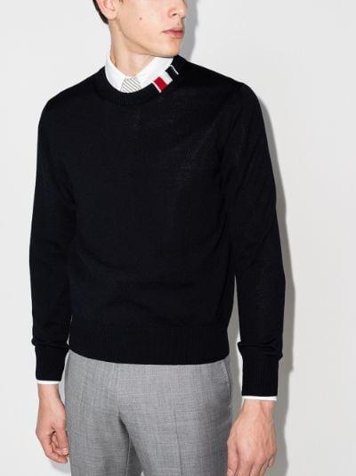 RWB Stripe Merino Wool Sweater