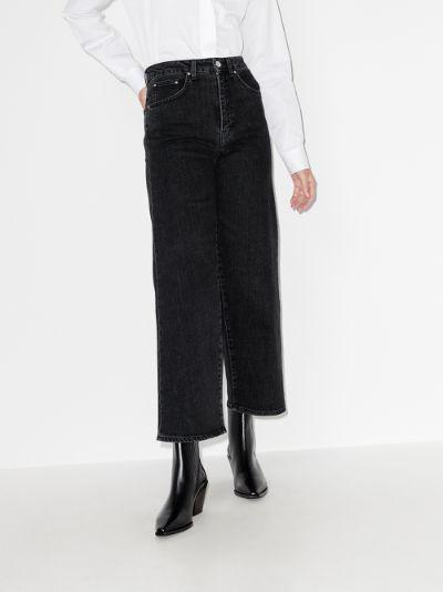 Flare wide leg jeans