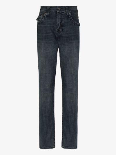 Ricky straight leg jeans