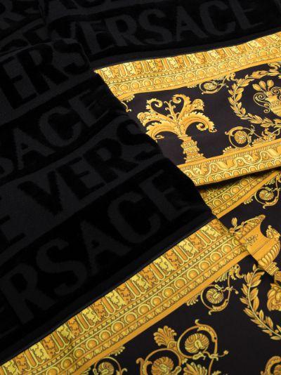 black Baroque trim cotton towel set