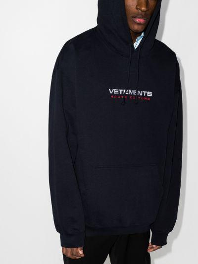 Haute Couture logo hoodie