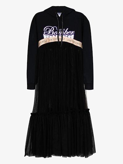 hoodie midi dress